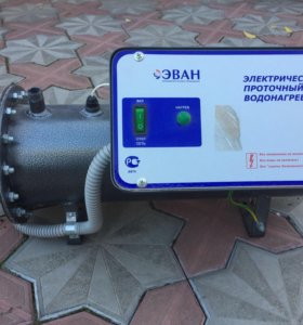 Электрический поточный водонагреватель 18 кВт