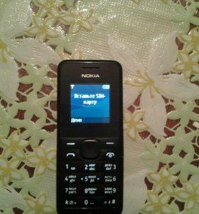 Робочы телефон