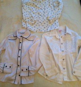 Рубашки школьные (пакетом)