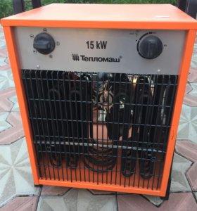 Тепловентилятор КЭВ15С40Е 5/10/15 кВт