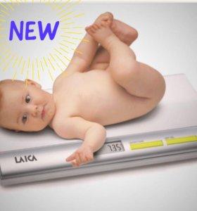 Весы для новорождённых и до 20 кг