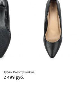 Туфли искусственная кожа