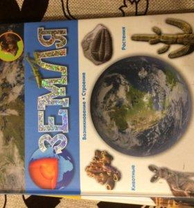Образовательные книги