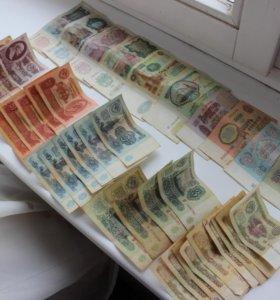 Советские рубли Деньги монеты СССР