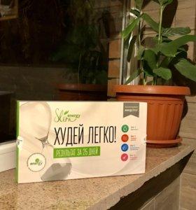 Интенсивная программа для похудения Energy Slim
