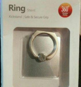 Кольцо для смартфона