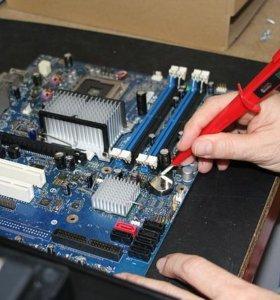 Настройка, ремонт компьютера, выезд мастера