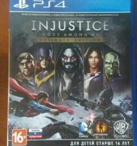 Диск Injustice Gods among us Ultimate edition