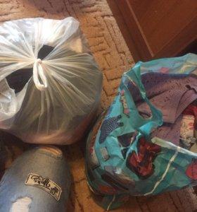 Детский пакет с вещами