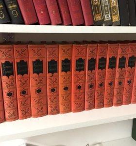 15 томов Вальтера Скотта