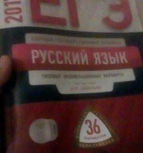 Цыбулько ященко
