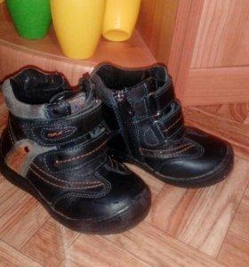 Ботинки 25 р-р кожа демисезон