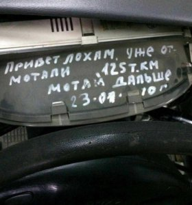 Автодиагностика компьютерная АУТЕЛ
