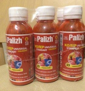 Колеры Palizh коралл