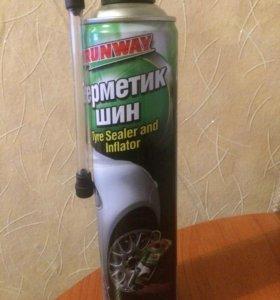 Герметик для ремонта шин Runway