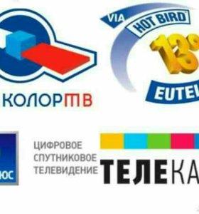 Установка и ремонт ТВ антенн в Звенигороде