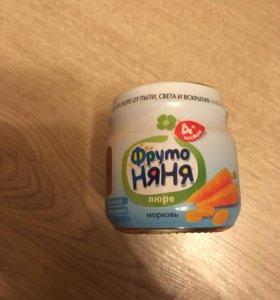 Пюре морковь фрутоняня