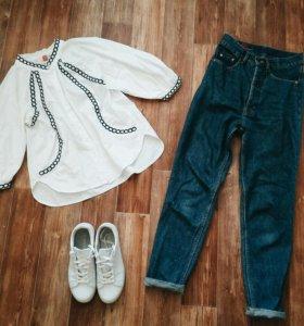 Рубашка и джинсы 42-44