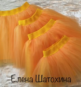 Пышные юбки из фатина