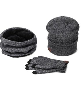 Шапка шарф перчатки комплект