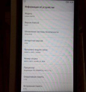 Телефон Леново
