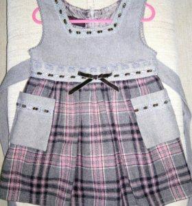 Платье сарафан с кофточкой
