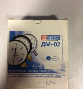 Манометр технический ДМ 02-100
