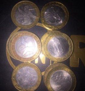 Монеты 10 рублей (юбилейные)