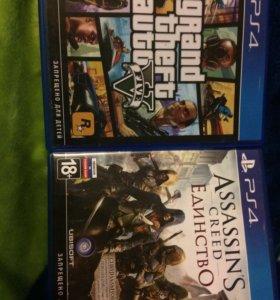 Gta 5 & Assassin's Creed Unity