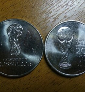 2 монеты 25р. 2018 Чемпионат мира по футболу