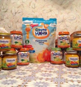 Детское питание: овощные, фруктовые пюре и каши