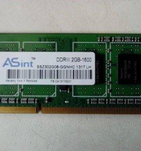 ОЗУ DDR3 2 GB на ноутбук
