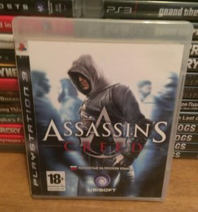 Assasin Creed PS3