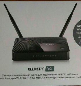 Интернет-центр для ADSL