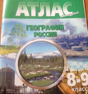 Атлас по географии 8-9класс
