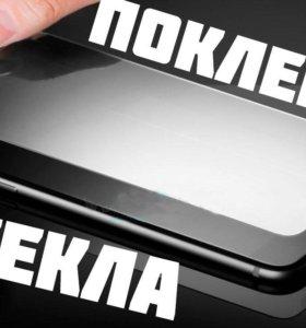 Защитное стекло на Айфон 5,5s,6,6s