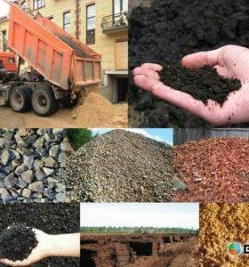 Доставка песок щебень опгс земля графмасса