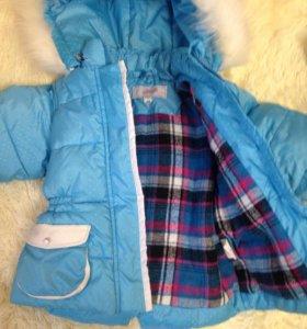 Зимний комплект- куртка и комбинезон