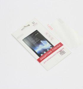 Sony Z3 Compact Защитная пленка. Новая, в упаковке