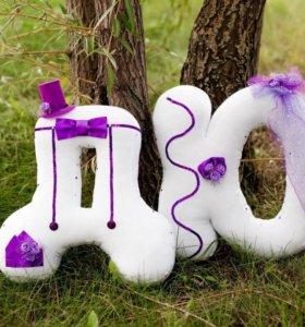 Буквы-подушки для фотосессии