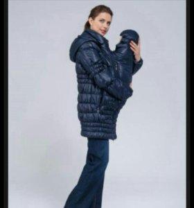 Продам куртку-слинг для беременных