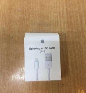 USB -шнур iPhone 6/6s/7