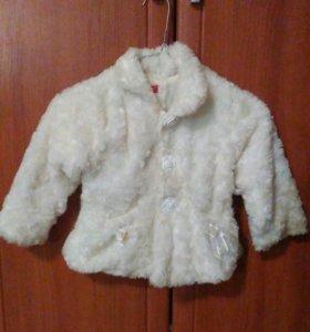 Теплая курточка нарядная