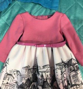 Платье фирмы Стильняшки