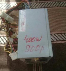 Блок питания 400W