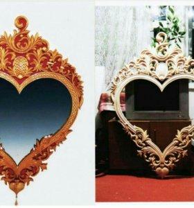 Зеркало Сердце в резной раме.Массив,ручная работа