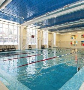 Занятия по плаванию