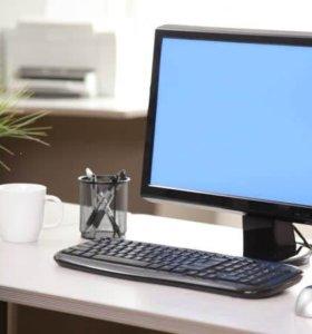 Установка настройка ремонт компьютеров