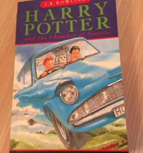 "Книга ""Гарри Поттер и тайная комната"" на англ яз."