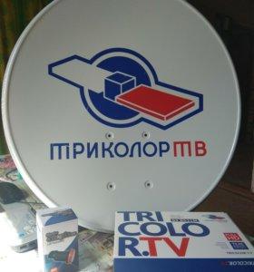 Спутниковое ТВ Триколор на 1 ТВ